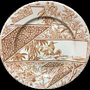 1880 Brown Transferware Staffordshire Plate ~ PEAFOWL 1888