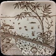 Brown Aesthetic Master Cake Plate ~ MUSHROOMS & RAVEN 1881