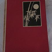 Turn To The East, Caroline Singer, C. Roy Baldridge, 1926