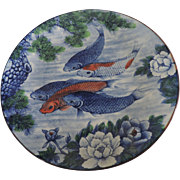 "Koi Fish Charger, 12 1/4"", Japan"