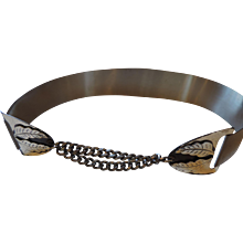 """Mid Century Brushed Silver Plated Belt With Oak Leaf Buckle, 28"""""""