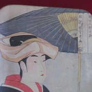 Vintage Japanese Papier Mache Trays with Geishas, Set of Six