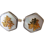 Vintage Sterling Silver & MOP Chinese Cufflinks/Hong Kong