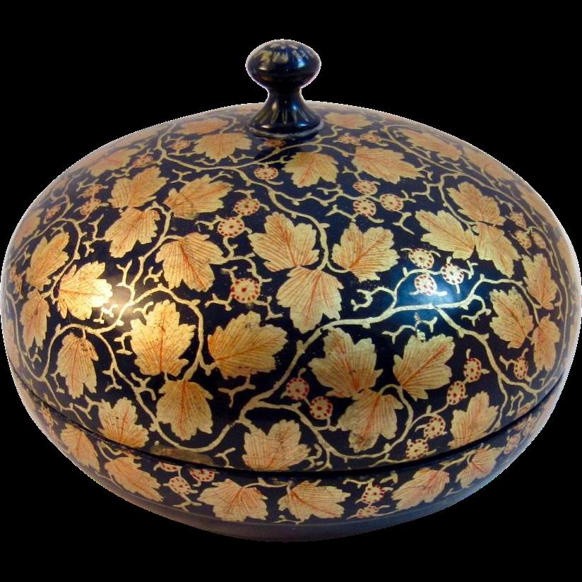 Vintage Hand Made Lacquer Papier Mâché Bowl from Kashmir