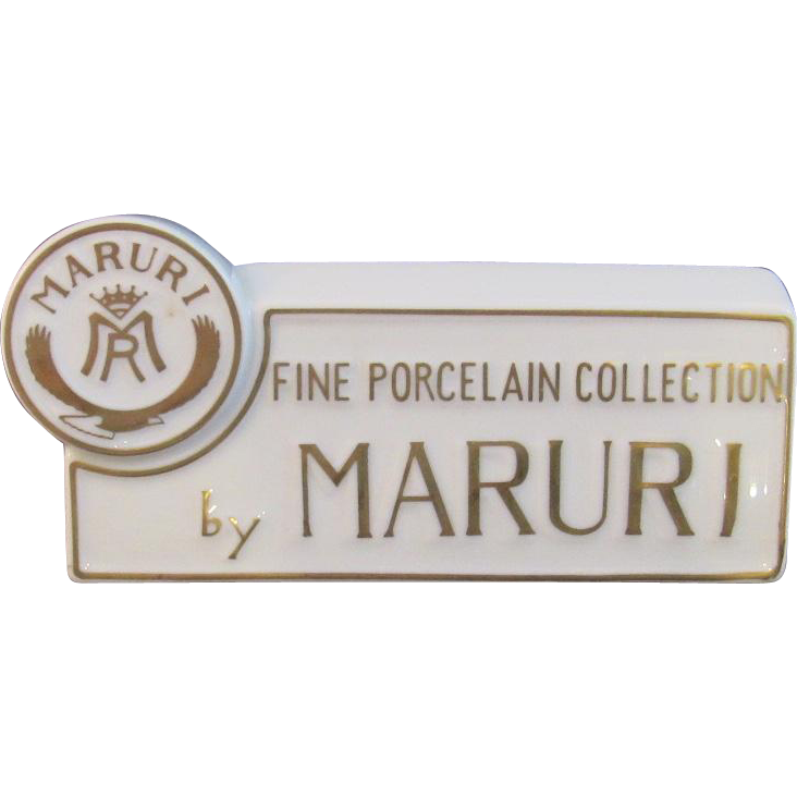 Vintage Dealer Sign - Maruri Fine Porcelain