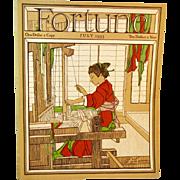 July 1933 Fortune Magazine Art Deco Era