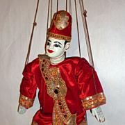 """Vintage Carved Teak Wood Burma Marionette – 16"""" Red Velvet Puppet Prince"""