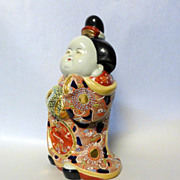 "Antique Kutani Showa Male 13"" Figurine Exceptional Moriage & Gold Accenting"