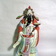 "Vintage Hand painted Porcelain 18"" tall Chinese Household Good Luck Lu"