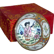 """Vintage 1"""" Egg Shell Porcelain Hand Painted Single Japanese Sake Cup in Box"""