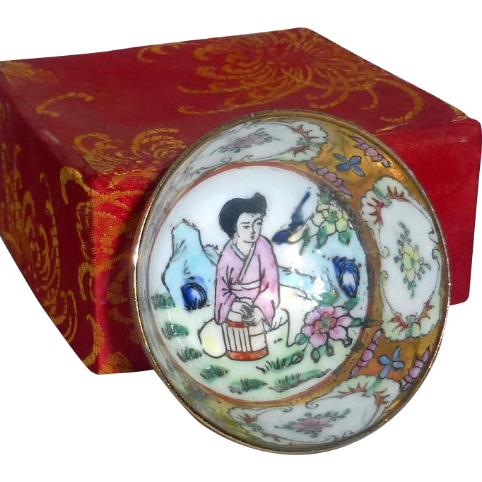 "Vintage 1"" Egg Shell Porcelain Hand Painted Single Japanese Sake Cup in Box"