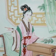Hsi-chun, Beauties of the Red Mansion Limited Edition Collector Plate #4