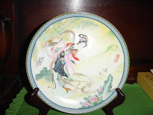 Pao-chai, Beauties of the Red Mansion Limited Edition Collector Plate #1 (no paperwork)