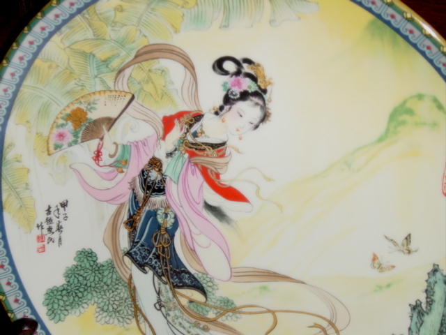 Pao-chai, Beauties of the Red Mansion Limited Edition Collector Plate #1