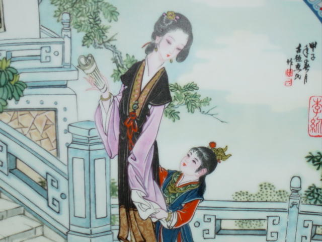 Li-wan Beauties of the Red Mansion Collector Plate