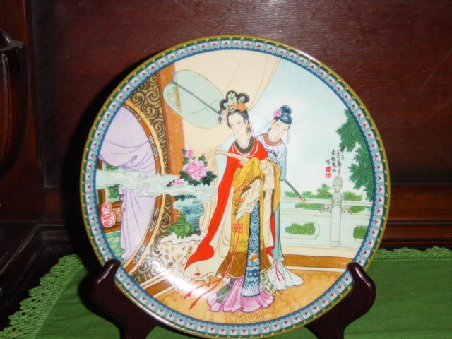 Yuan-chun Beauties of the Red Mansion Collector Plate