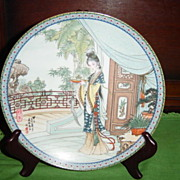 Miao-yu Beauties of the Red Mansion Collector Plate