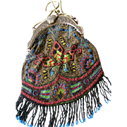 Dynamite Large Beaded Bag Purse With Flowers and Flower Basket Celluloid Frame