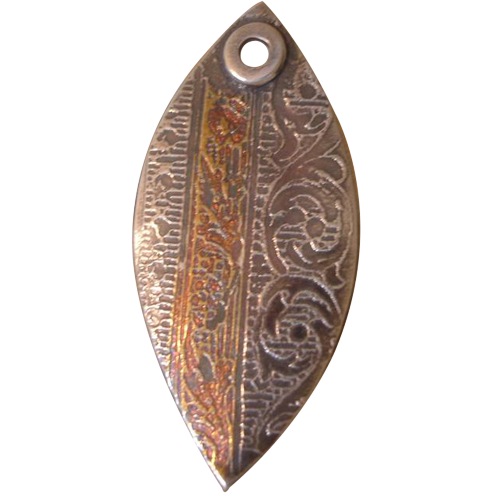 Keum-Boo Shield - 24k Gold and Fine Silver Shield Pendant