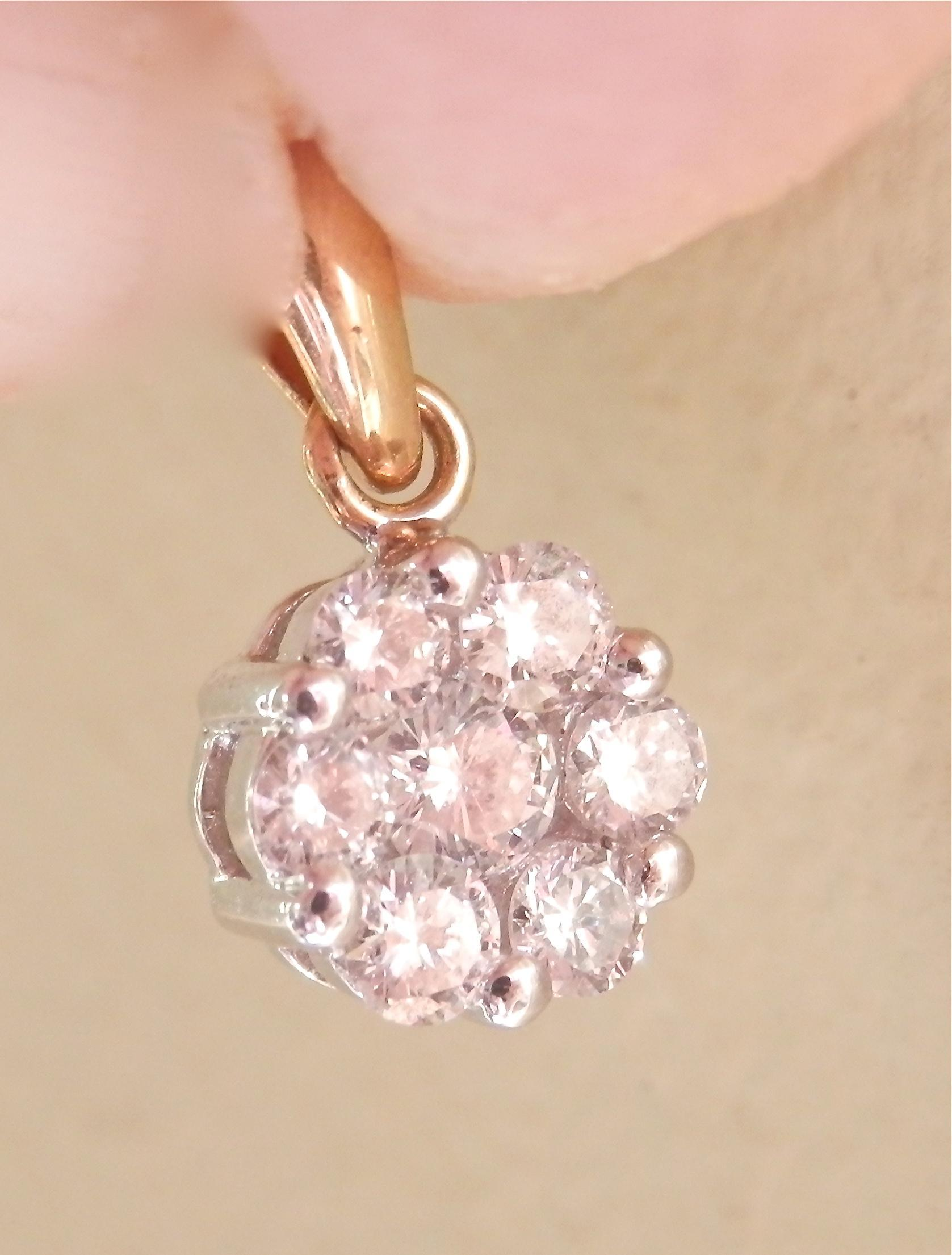 Sparkly 18K Gold Diamond Cluster Pendant