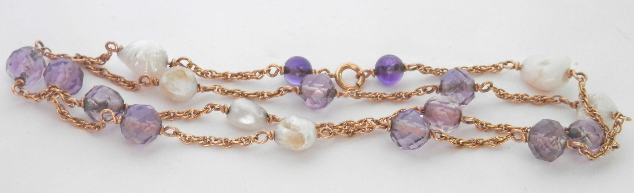 Wonderful 14K Y/Gold Amethyst Baroque Pearl Station Necklace