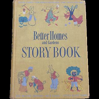 1950 Better Homes And Gardens Story Book Little Black Sambo ++