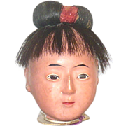 Scarce Japanese Gofun Doll Head Candy Container with Hair Love Token