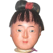 """3"""" Japanese Papier-Mache Doll Head Inset Eyes Candy Container"""
