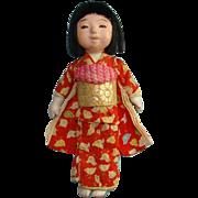 Vintage Japanese Ichimatsu Girl Play Doll Glass Eyes Silk Kimono 10.5 Inch