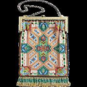 Victorian Beaded Bag. Rare Carpet Design. Large Size. British. 1880's.