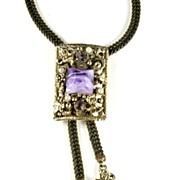 Selro Lavender Bolo Slide Vintage Necklace