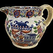 C.1840 English Polychrome Jug
