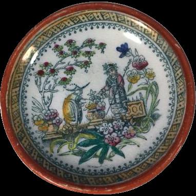 1870-1880  Child's Small Tea Plate