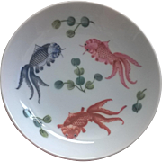 ACF Japanese Porcelain Ware Bowl Fish Pattern