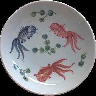 ACF Japanese Porcelain Ware Bowl Fish Pattern