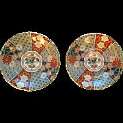 Gumps Imari Fan Saucer Set