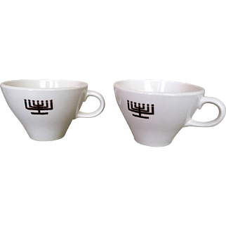 Shenango Judaica Menorah Coffee Cup Set