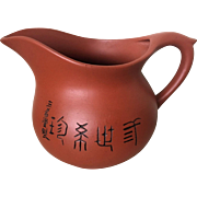 Native American Red Clay Creamer