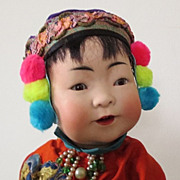 "JDK 243 Oriental baby - 16 1/2"", perfect bisque, ethnic features"