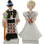 Pair Herend Hungary Porcelain Figurines Wedding Party Couple Man Woman Hungarian Folk Costume