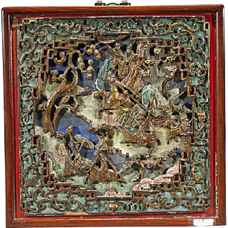Antique Chinese Gilt & Polychrome Wood Frieze Panel