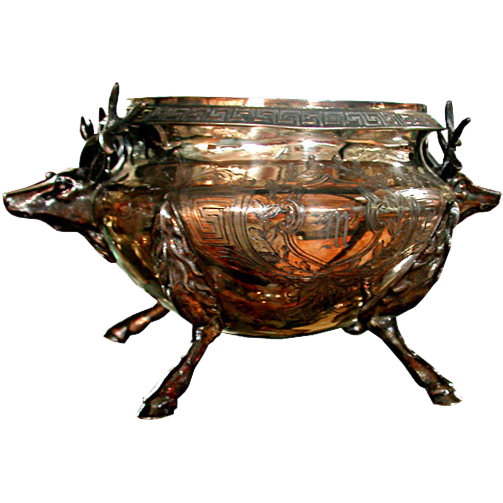 3448 Silver Plate Deer Head Tureen