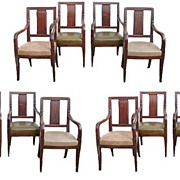 4696 Beautiful Set of 12 Art Deco Mahogany Leather Armchairs c. 1920