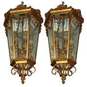 7566 Pair of Antique 19th C. Hanging Bronze Lanterns