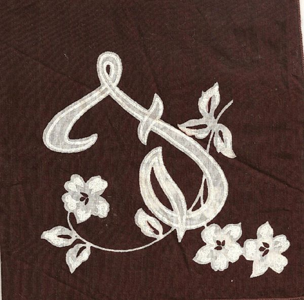 Lovely Dark Brown Hankie with the Initial F