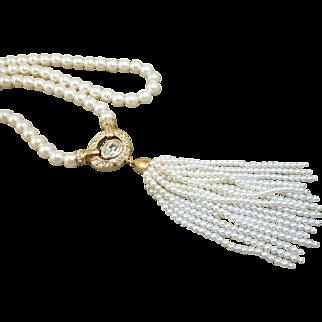 Swarovski Pearl Tassel Necklace