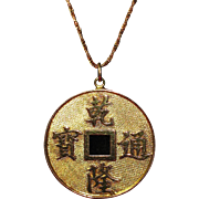 Chinese 14K solid gold Chien Lung coin pendant 37 mm 10.3 grams