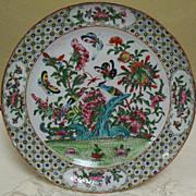 "Chinese porcelain plate 18th century Famille Verte Imperial House quality 9.5"" D"