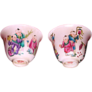 Chinese porcelain pair of drinking cups children sign