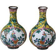 Chinese vases pair hand painted enamel on copper  Canton 18th century